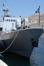 Hellenic Coast Guard PLS 060thumbnail