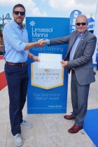 Limassol Marina 5 gold anchor platinum award